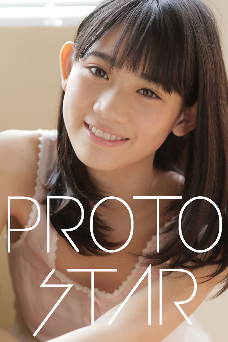 [DPB] PROTO STAR Honoka Akimoto 秋本帆華 vol.2 [65P15.2MB]