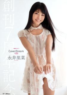 [DVD Dream] 2015.11 (永井里菜)