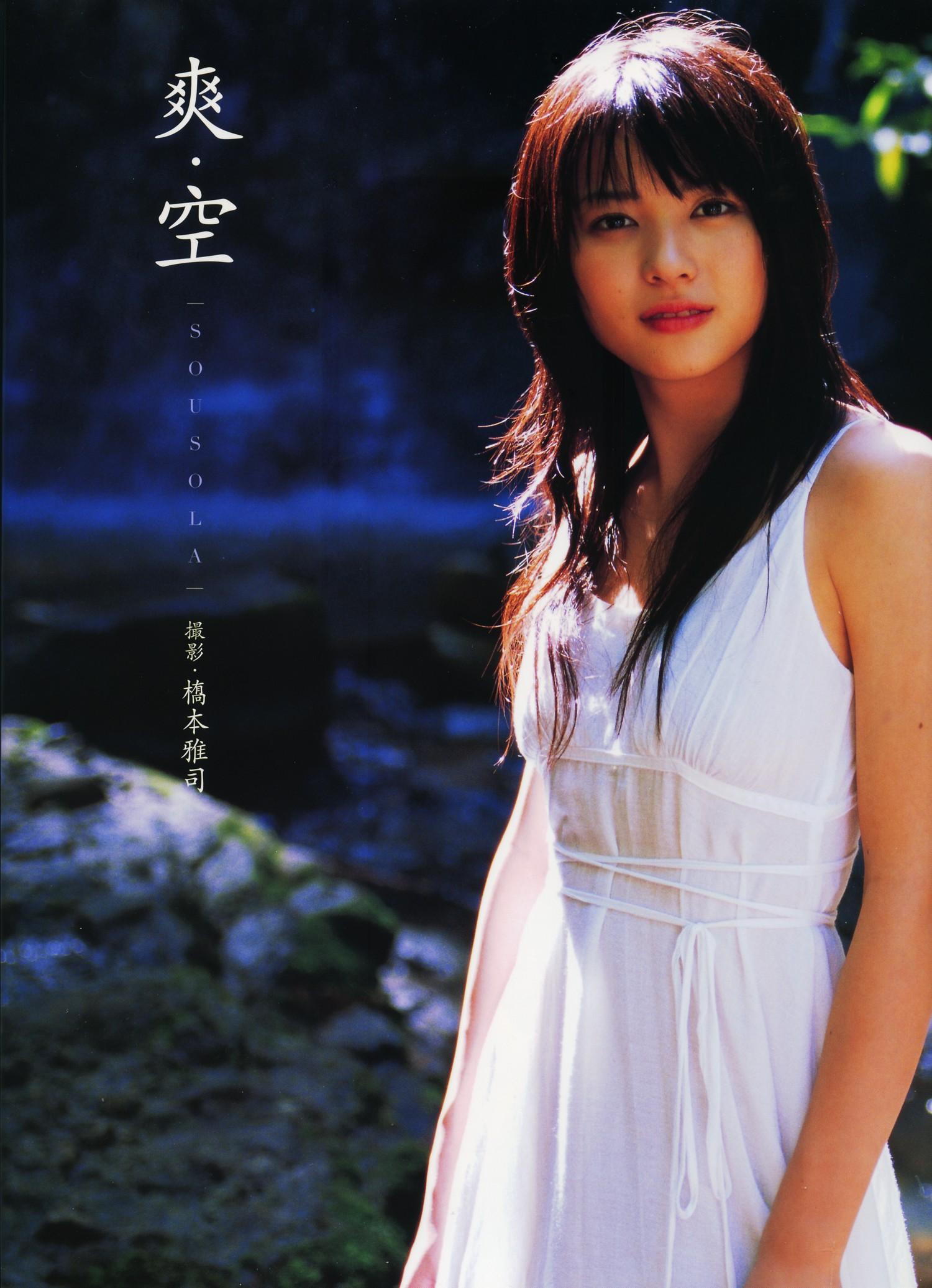 [FSo] [PB] 2008-01-27 Maimi Yajima 矢島舞美写真集「爽?空(Sousola)」 [34.63 MB] sfjic34b75i1_t