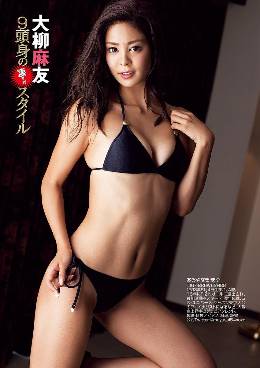 [Shukan Taishu 週刊大衆] 2017.08.07