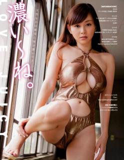 [EX MAX SPECIAL] Vol.55 2012.10.11 (杉原杏璃 中村静香 鈴木ふみ奈)