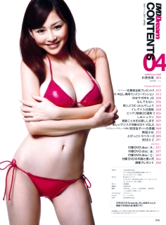 [DVD Dream] 2011.04 (杉原杏璃)