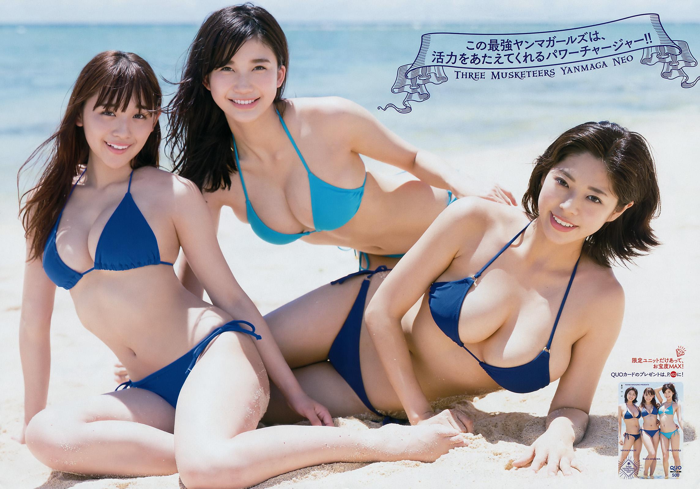 02-jpg [Young Magazine] 2017 No.35 Ogura Yuka  Wachi Minami   Nana Asakawa  MIYU