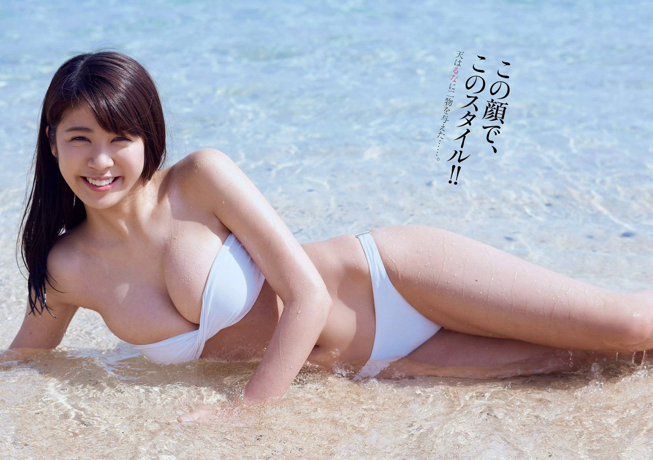 [Weekly Playboy] 2017 No.22 Fumika Baba & Chika Yamane & Yurina Yanagi & other