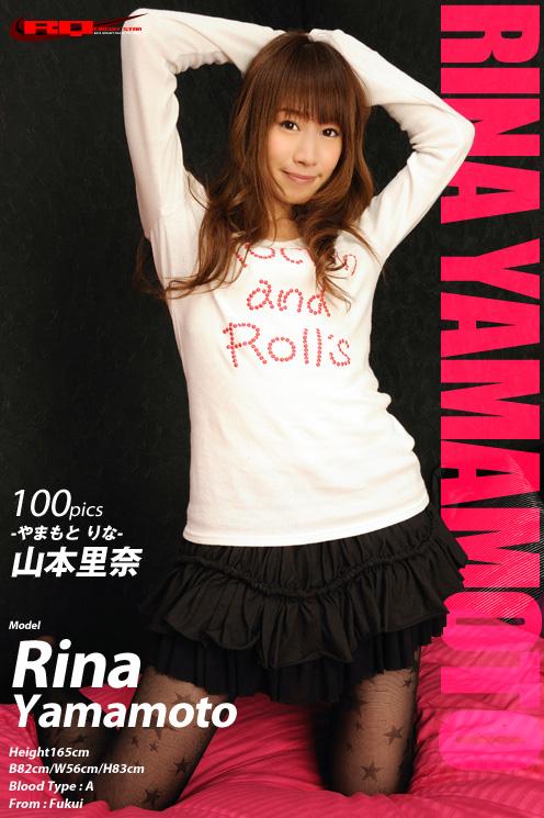 "[RQ-STAR] 2017-04-21 NO.01547 山本里奈 Rina Yamamoto 『私服』 ""My clothes"" [392.7 Mb]"