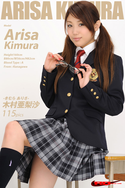 "10-jpg [RQ-STAR] 2017-05-01 NO.01556 木村亜梨沙 Arisa Kimura 『学生服』 ""school uniform"" [228.1 Mb]"
