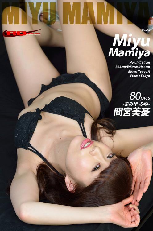 "[RQ-STAR] 2017-05-03 NO.01557 間宮美憂 Miyu Mamiya 『水着(黒)』 ""Swimwear (black)"" [260.2 Mb]"