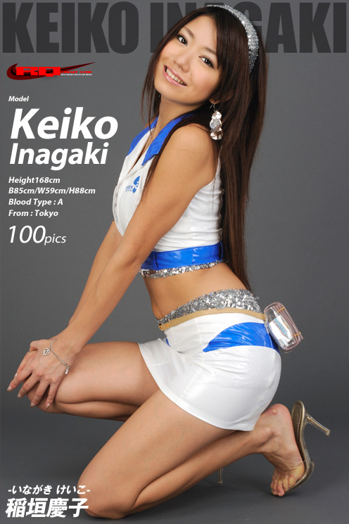 "[RQ-STAR] 2017-05-08 NO.01562 稲垣慶子 Keiko Inagaki 『RQコスチューム』 ""RQ Costume"" [297.1 Mb]"