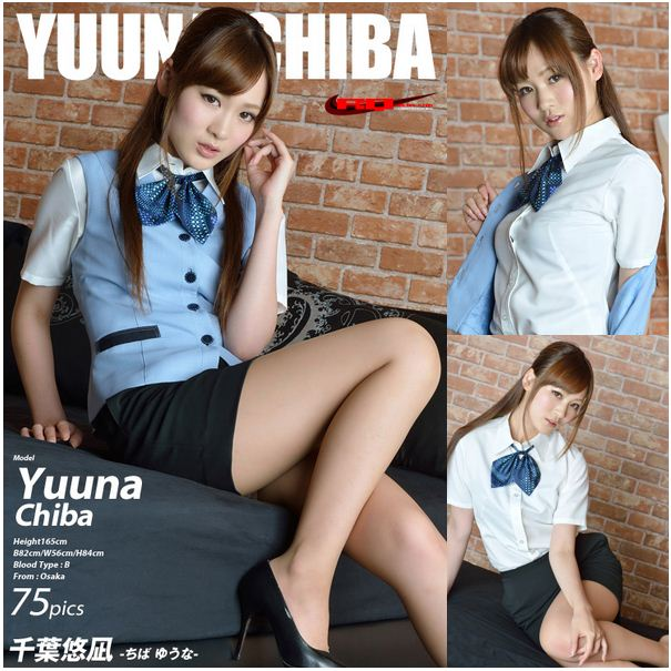 "[RQ-STAR] 2017-06-28 NO.01605 千葉悠凪 Yuuna Chiba 『オフィスレディ』 ""Office Lady"" [226.7 Mb] rq-star 08030"