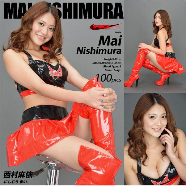 "[RQ-STAR] 2017-07-03 NO.01610 西村麻依 Mai Nishimura 『RQコスチューム』 ""RQ Costume"" [241.5 Mb] rq-star 08030"