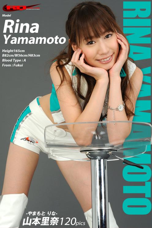 "[RQ-STAR] 2017-05-12 NO.01565 山本里奈 Rina Yamamoto 『RQコスチューム』 ""RQ Costume"" [352.0 Mb]"