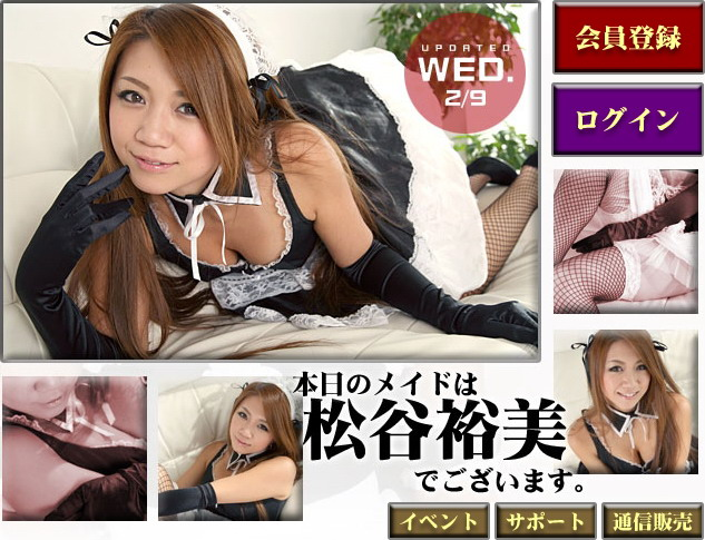 [MaidQueenZ] 2011.02.09 Yumi Matsutani 松谷裕美 [47P11MB] 20110210_832827-jpg