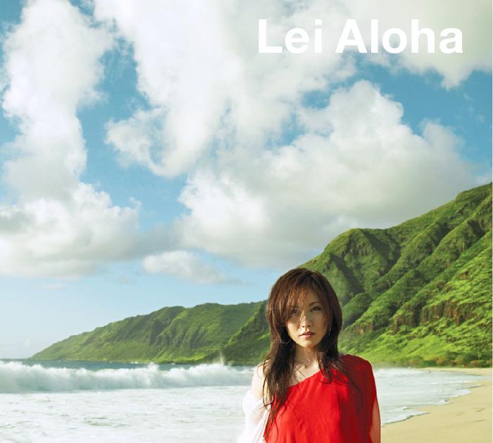 20170417.0809.11 melody. - Lei Aloha cover.
