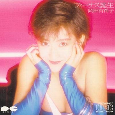 20170911.0053.4 Yukiko Okada - Venus Tanjou (1986.03.21) cover.