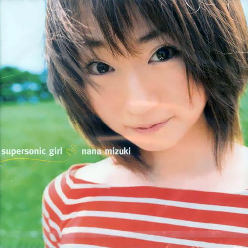 20171103.0806.14 Nana Mizuki - supersonic girl cover.