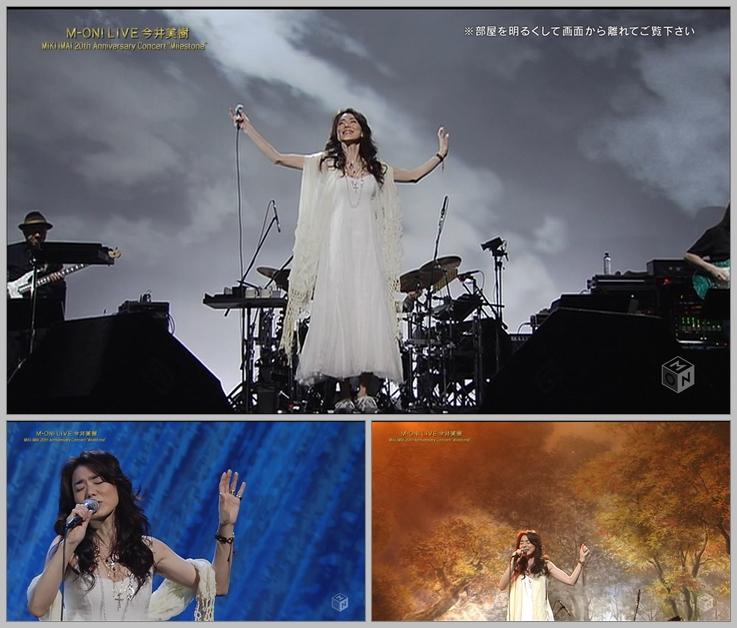 20180110.1537.1 Miki Imai - 20th Anniversary Concert (JPOP.ru).ts.