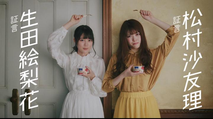 20180715.0833.6 Nogizaka46 - Meiji Sweet's (Shogen ver.) (CM) (2018.06.15) (JPOP.ru).