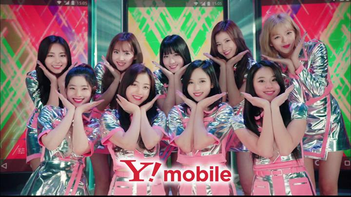 20180715.0833.8 Twice - Y!mobile (CM) (2018.06.15) (JPOP.ru).