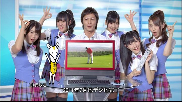 20180722.0807.2 AKB48 & Hiroshi Tamaki - NEC ValueStar N (All in one unit ver.) (CM) (JPOP.ru).