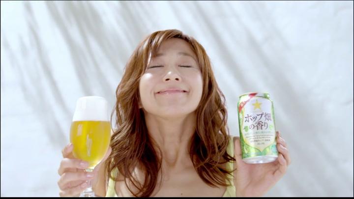 20180722.0807.8 Yuuka - Sapporo Hop Batake no Kaori (Deep breath ver.) (CM) (JPOP.ru).