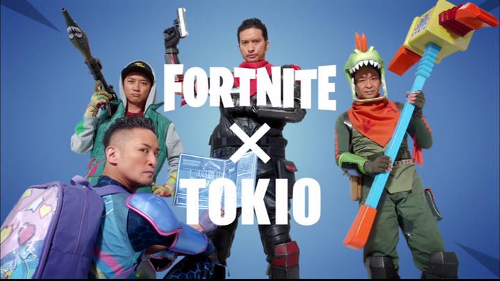 20180827.1903.6 TOKIO - Fortnite (Craft ver.) (CM) (JPOP.ru).ts.