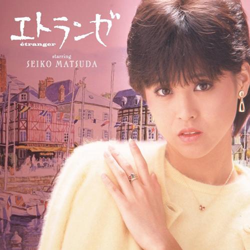 20180913.1012.9 Seiko Matsuda - Etranger (2012) cover.