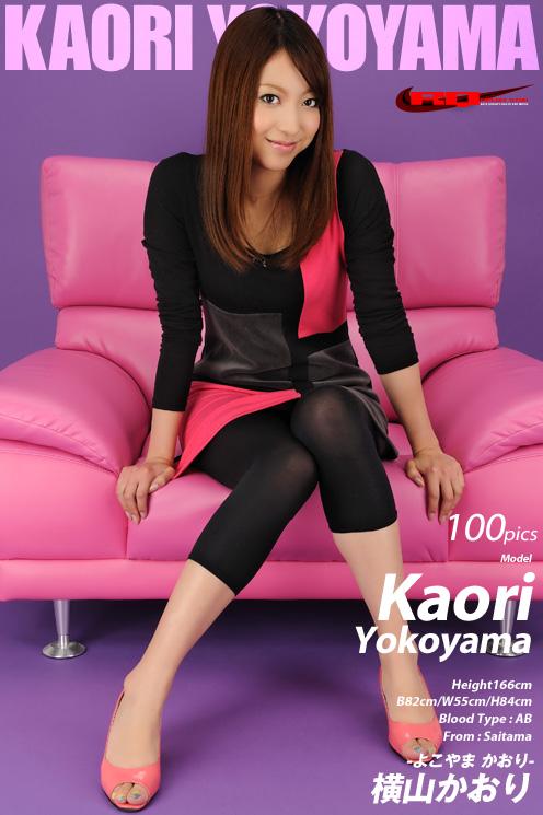 "[RQ-STAR] 2017-05-15 NO.01567 横山かおり Kaori Yokohama 『私服』 ""My clothes""[231.9 Mb]"