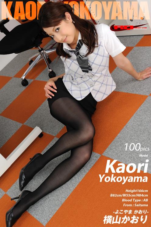 "[RQ-STAR] 2017-05-17 NO.01569 横山かおり Kaori Yokohama 『オフィスレディ』 ""Office Lady"" [288.1 Mb]"