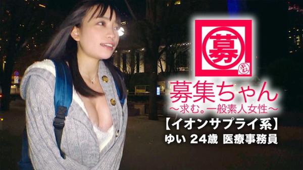 261ara-363_poster.