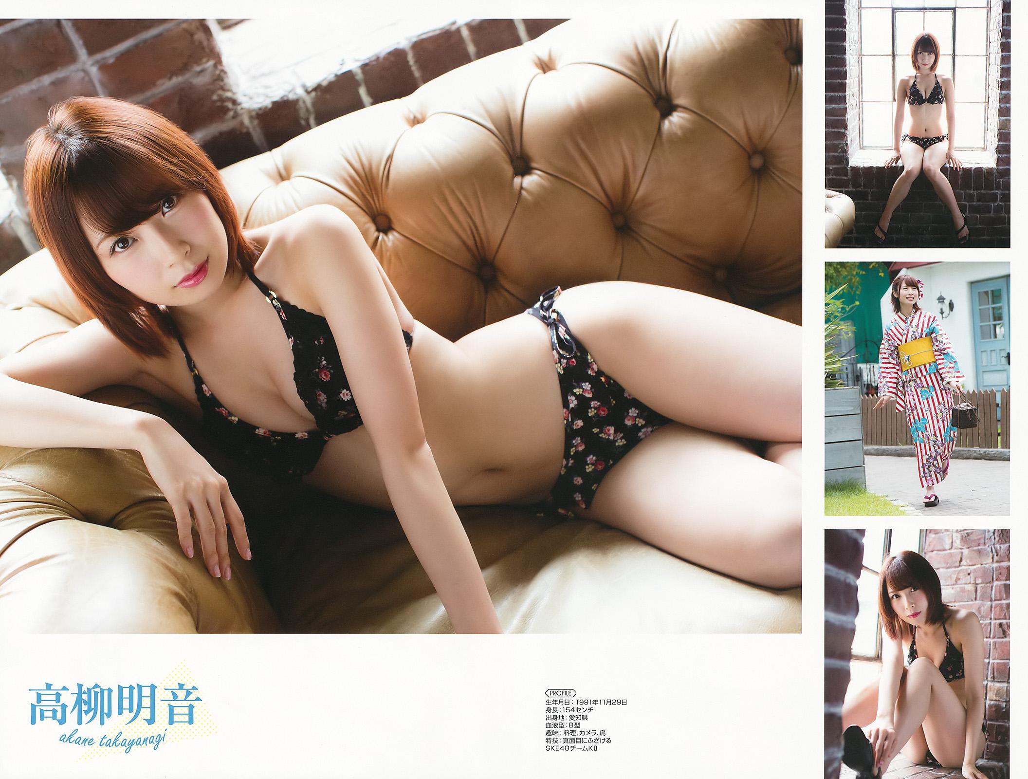 [Young Gangan] 2017 No.16 Yuna Obata (小畑優奈 他) - Girlsdelta