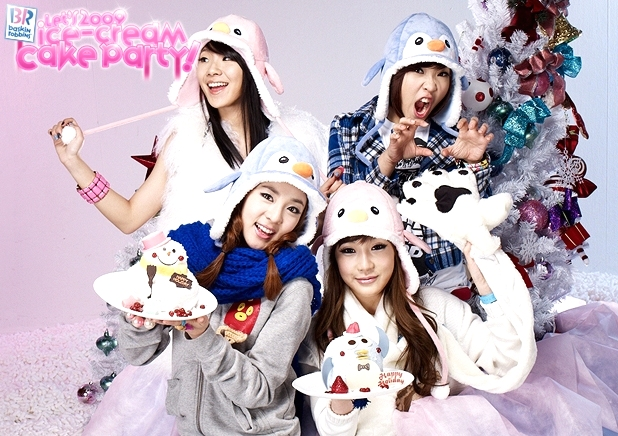 2NE1_Christmas.