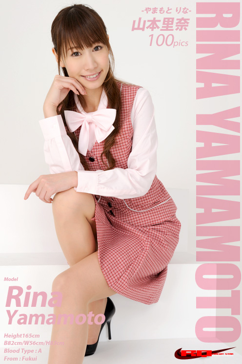 "[RQ-STAR] 2017-04-26 NO.01551 山本里奈 Rina Yamamoto 『オフィスレディ』 ""Office Lady"" [262.8 Mb]"