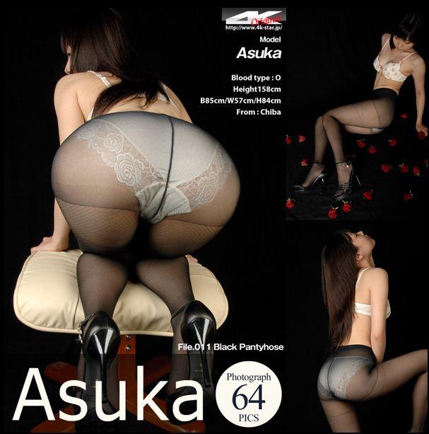 869-jpg [4K-STAR] 2017-04-12 No.00869 Asuka / 「Black Pantyhose」 [136.0 Mb]