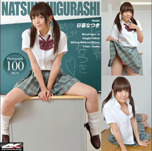 "[4K-STAR] 2017-04-24 No.00880 日暮なつき Natsuki Higurashi ""Uniform"" 「制服」 [242.6 Mb]"