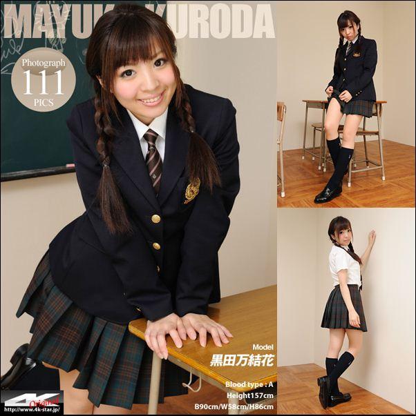 "903-jpg [4K-STAR] 2017-05-22 No.00903 黒田万結花 Mayuka Kuroda 「制服」 ""uniform"" [282.3 Mb]"