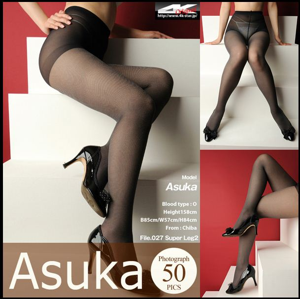 [4K-STAR] 2017-06-19 No.00927 Asuka / 「SUPER LEG2」 [167.0 Mb]