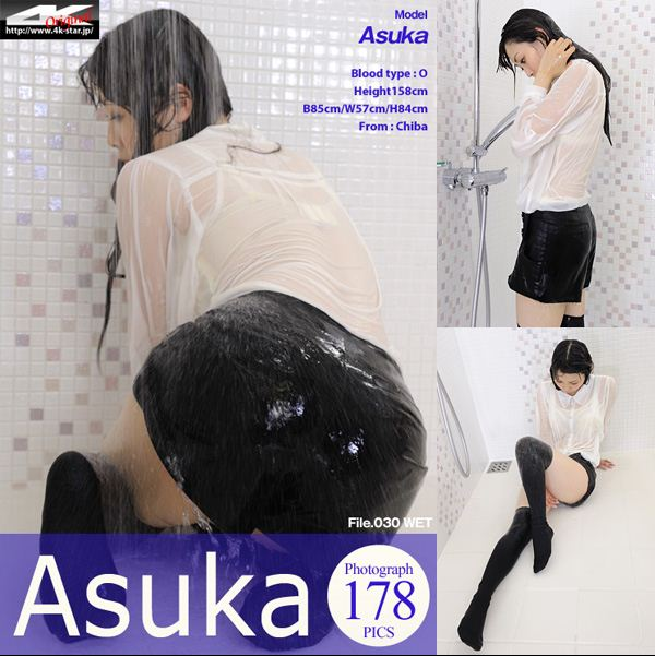 [4K-STAR] 2017-06-28 No.00935 Asuka / 「WET」 [306.6 Mb]