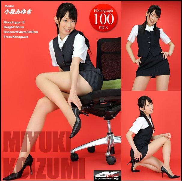 "[4K-STAR] 2017-07-05 No.00942 小泉みゆき Miyuki Koizumi 「オフィスレディ」 ""Office Lady"" [200.8 Mb] 4k-star 08030"