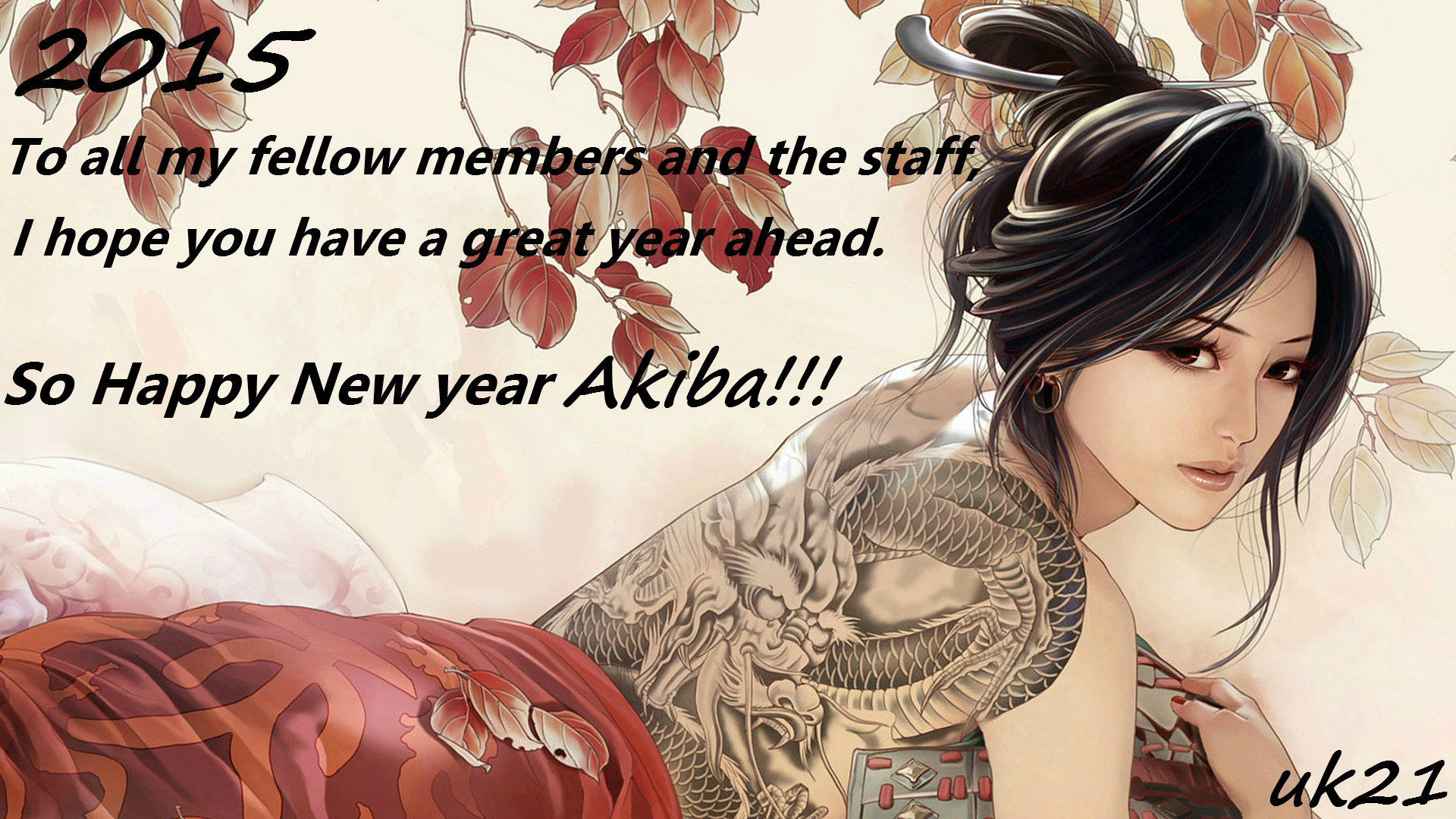 Akiba 2015.