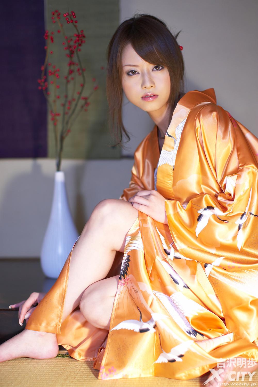 Akiho 1.jpg
