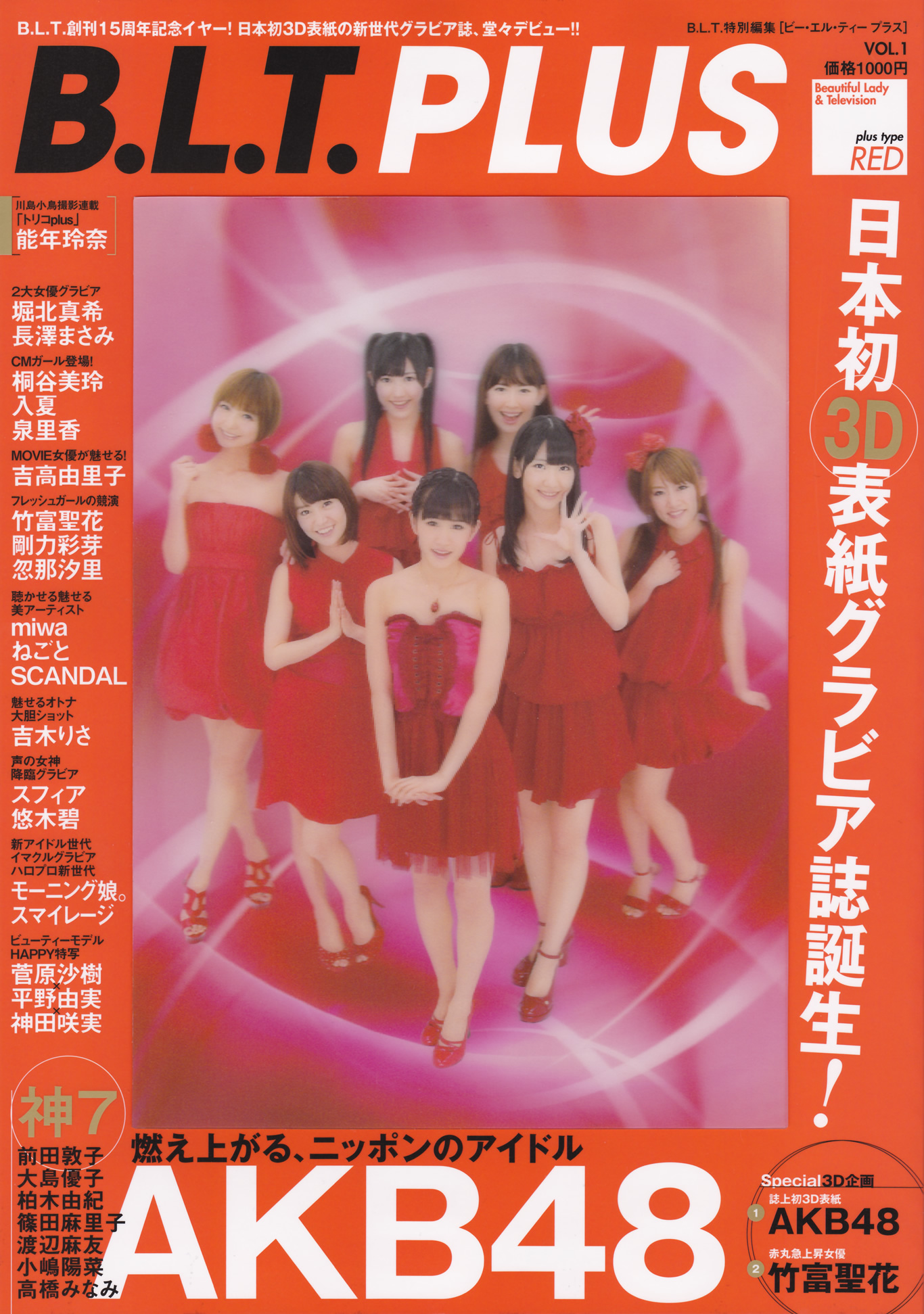 [B.L.T. PLUS] Vol.1 AKB48 [25P12MB]