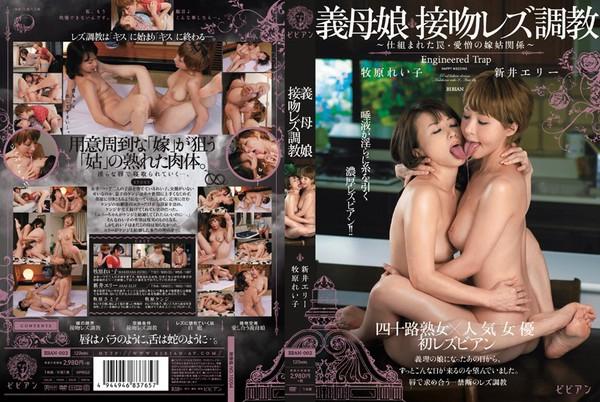 bban-002_poster.jpg