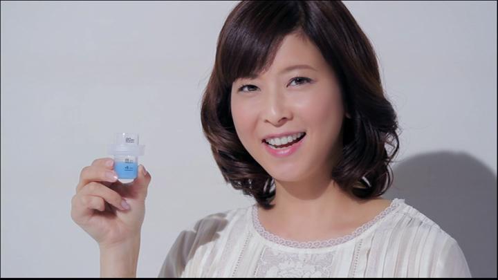 Chisato Moritaka - Kao (CM) (JPOP.ru).ts.