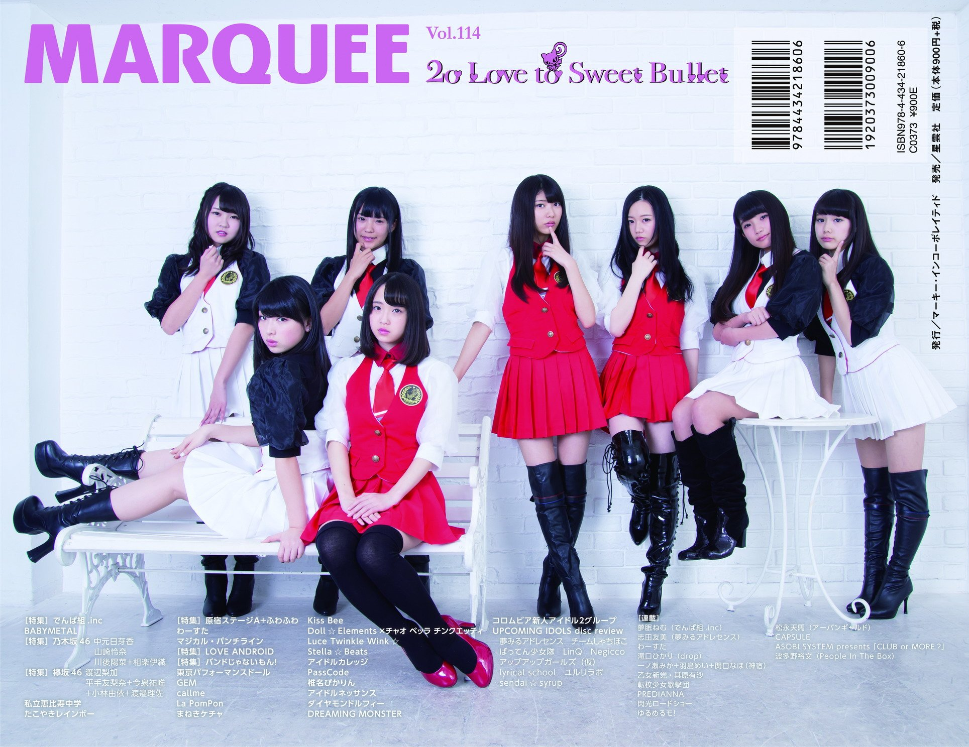 [MARQUEE] Vol.114 20 Love to Sweet Bullet 欅坂46 [15P29MB]