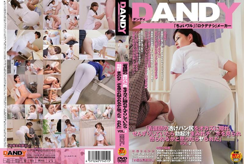 DANDY-334.jpg