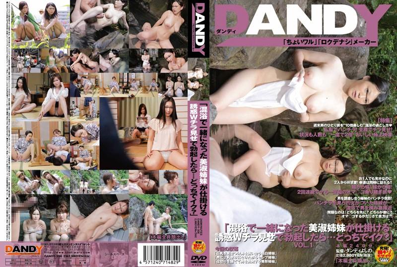 DANDY-356.jpg