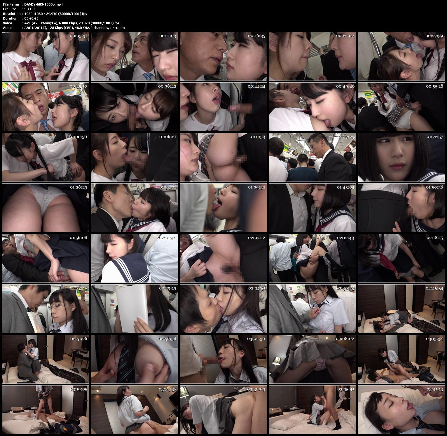 DANDY-683-1080p.mp4.jpg