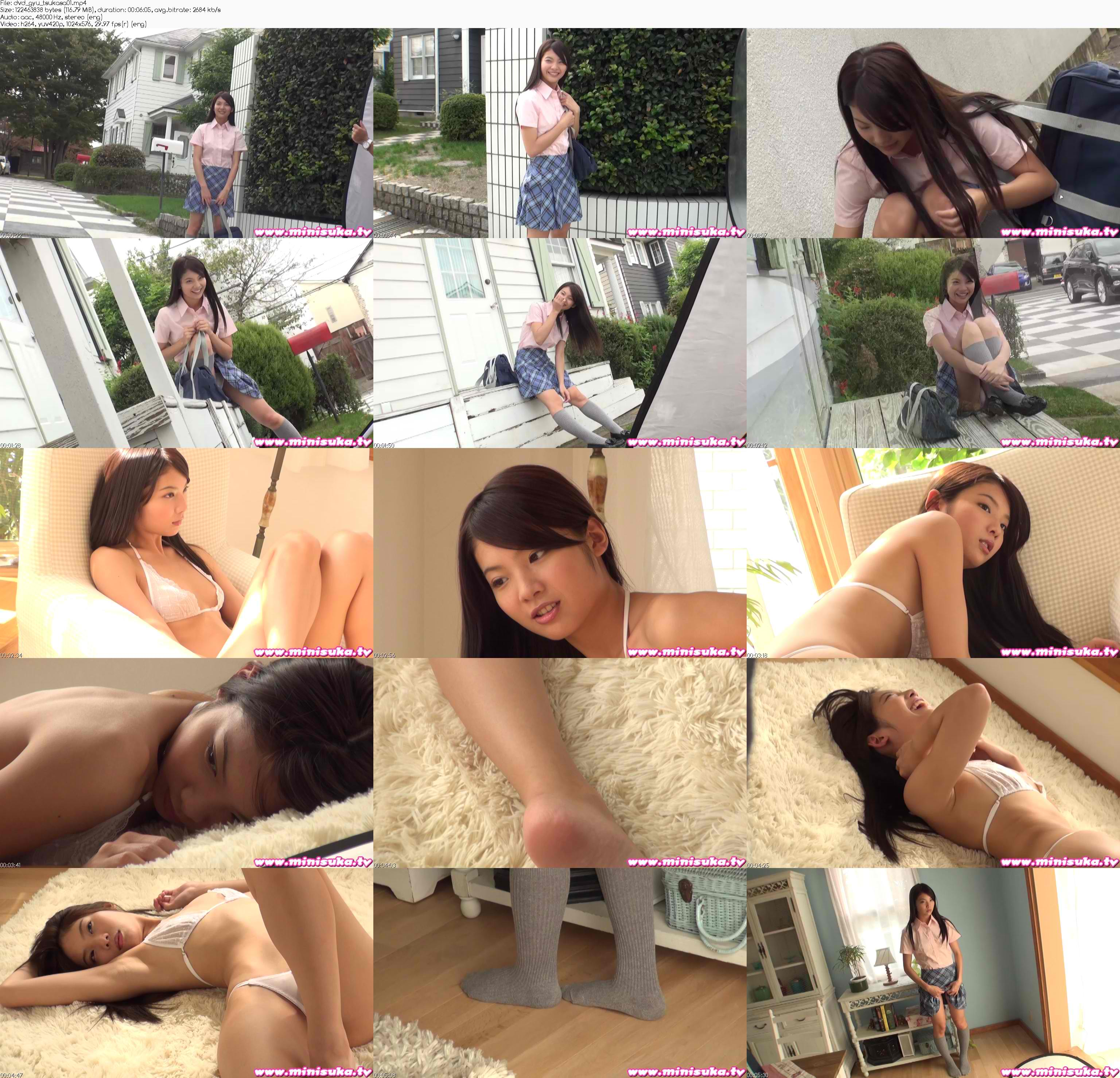 minisuka tv Kanzaki [Minisuka.tv] 2014-11-27 Tsukasa Kanzaki - Limited Gallery MOVIE 01 [116.8MB]