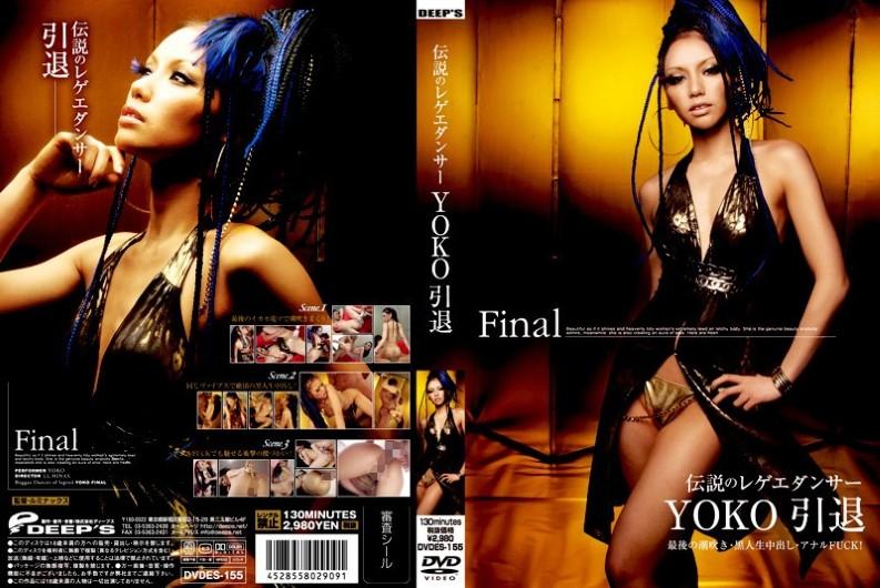 DVDES-155.0.