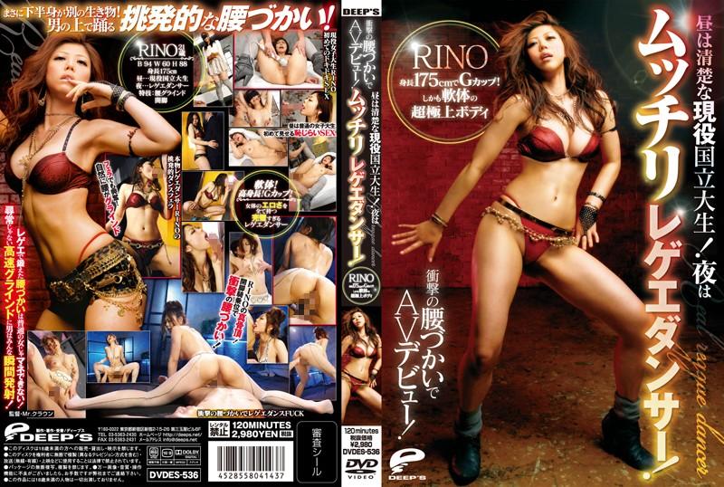 DVDES-536.0.